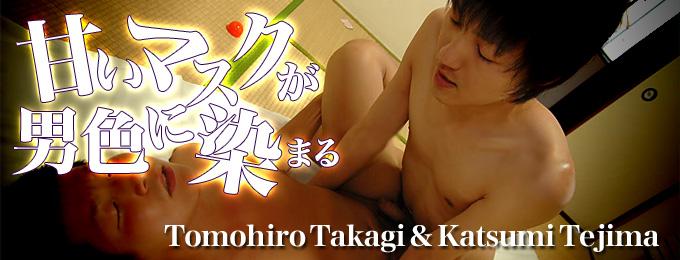 Tomohiro Takagi